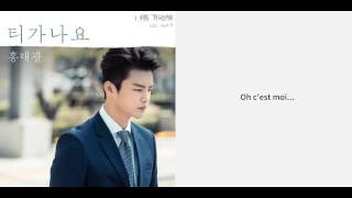 [HD][VOSTFR] Hong Dae Kwang-It shows (Hello Monster OST)