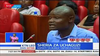 Kamati ya KEPSA imewasilisha hoja zao za uchaguzi Bungeni