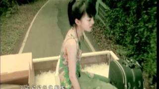 張韶涵 Angela Zhang - 遺失的美好 (官方版MV)