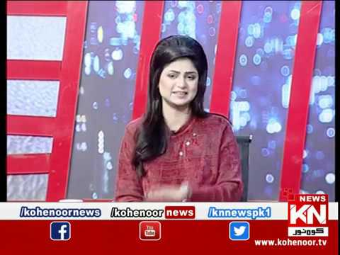 Kohenoor@9 30 January 2020 | Kohenoor News Pakistan