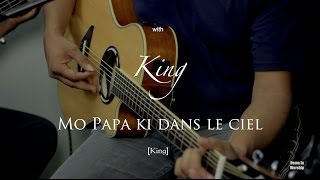 Mo Papa Ki Dans Le Ciel (King) Home In Worship With King