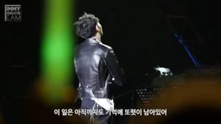 160813 상해콘서트: 친구들과 외할머니의 영상편지 [허위주T한글자막]