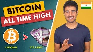 Wer halt das Bitcoin in Indien