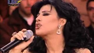 تحميل اغاني نجوى كرم - سهرانة (نورت الدار) Najwa Karam - Sohrani MP3