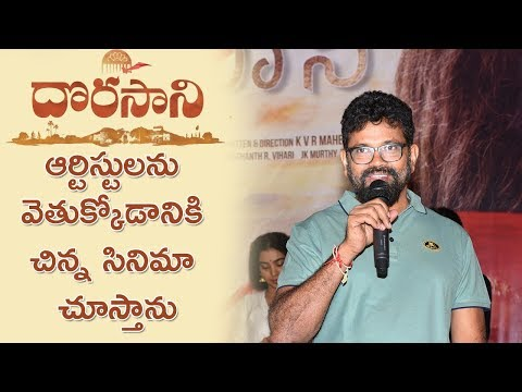 sukumar-at-dorasani-trailer-launch-event