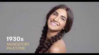 100 Years Of Beauty  Israel/Palestine, Syria, Saudi Arabia