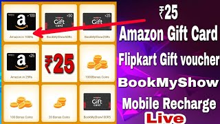 Flipkart Gift Card Id And Pin Hack - Gift Ideas