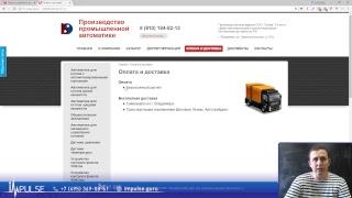 Аудит региональных сайтов b2b услуг