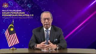 Ucapan Perasmian Dasar Pemakanan Kebangsaan Malaysia 2.0 oleh YAB Perdana Menteri, 27 Julai 2021