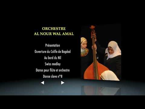 orchestra alnourwalamal