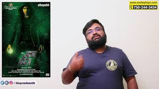 KEE Review By Prashanth
