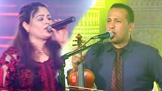 Kamal Abdi - Aatini Rohi تحميل MP3