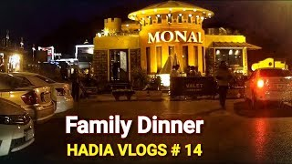 preview picture of video 'Family Dinner | Monal | Islamabad | HADIA VLOGS # 14 | Pakistani YouTuber | Pakistani Vloger'