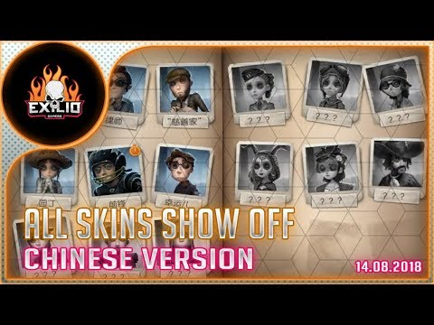 《Identity V》Skins show off l Chinese version 14 08 2018 - Exilio Gamers