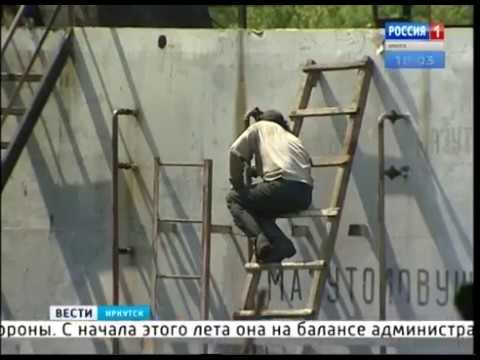 Мороз не только за окном. Жители мкрн. Зелёного в Иркутске остались без тепла и горячей воды