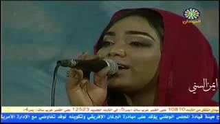 تحميل اغاني ملاذ غازي - فراقنا حكم / عيد الاضحي 2017 MP3