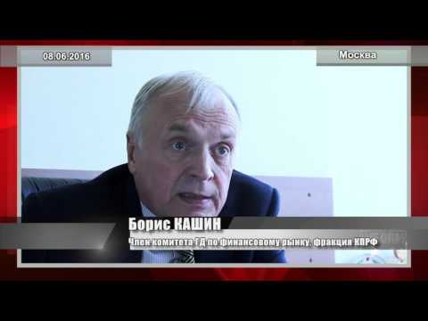 Борис Кашин:  Система «Платон» принесет  деньги только концессионерам