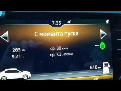 Шкода Октавия А7!!! Яндекс Такси. Вновь добываю золото.