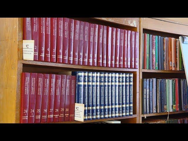В библиотеках не хватает книг