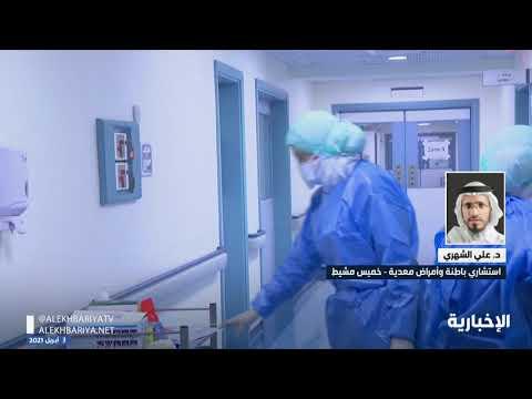 د. علي الشهري: منع بعض الأنشطة وإيقاف التجمعات مع وجود اللقاح سيخفض المنحنى إلى المستوى الأدنى