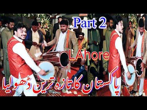 Zabi Dhol Master Part No 2 | Pakistan Ka tazz treen Dholiya | 2019