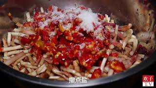 【欢子TV】认出来算你狠,长得像茅草根却是绝味美食,吃一口就会上瘾