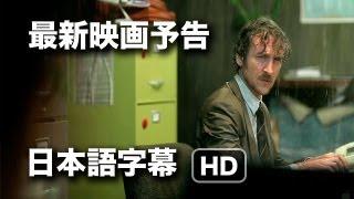 デレクの予告:映画『Wrong』オリジナル字幕ウィリアム・フィクナー