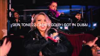 Hello Bitches - CL [Han,Rom,Eng] Lyrics