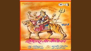 Ambe Rani Ki Jai - YouTube
