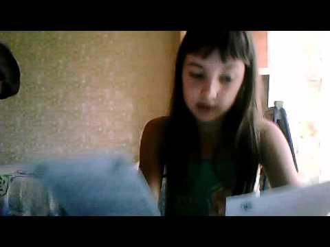 Видео с веб-камеры пользователя Катя Скивко от 27 Май 2012г., 02:57 (PDT)