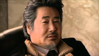 East Of Eden, 44회,EP44, #03