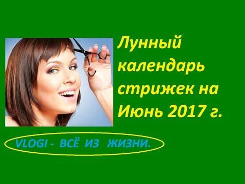 Гороскоп козерога на 2017 год козерога мужчины на год