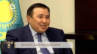 Абылай Мырзахметовпен сұхбат (16.12.2016)