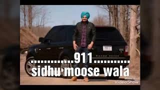 911 Sidhu Moose Wala Ft. Deep Jandu|| FULL SONG || SIRRA JANTA