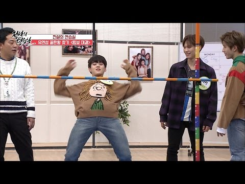 차은우 복근 공개 1초 전 (아스트로 개인기 림보대결 중) [아이돌잔치] 7회 20170109
