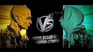 VERSUS Fresh Blood 4: отбор в команды. Смоки Мо / Oxxxymiron (ч.1)