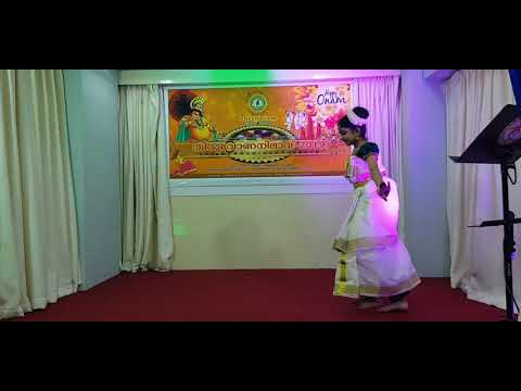 Kalavanikal paadi ,Avanithingal .thiruvonam songs dance