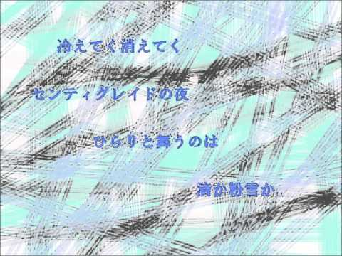 【GUMIオリジナル】センティグレイド【Megpoid Whisper】
