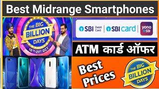 Ye Smartphone Miss Mat Karna..! | Best Value For Money Smartphones | Big Billion Days Sale Flipkart