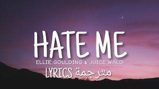 Ellie Goulding & Juice WRLD   Hate Me (Lyrics مترجمة)
