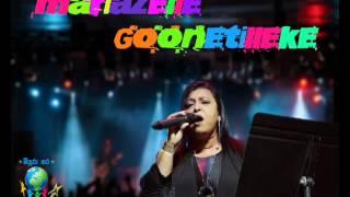 Vega Ridma Githa - Mariazelle Goonetilleke- L Comments - Miyurusara Facebook Star S01