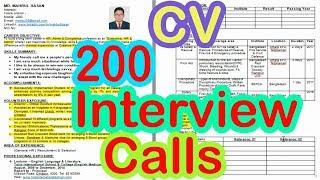 CV Writing(bangla tutorial),2019 - How to write resume  effectively