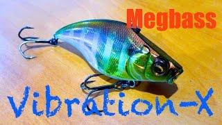 Ратлин megabass vibration-x smatra silent pm nokkomi