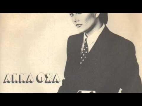 , title : 'Anna Oxa-Cosi va,se ti va,finchè mi andrà.m4v'