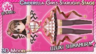 Uzuki Shimamura  - (THE iDOLM@STER: Cinderella Girls) - Uzuki Shimamura (Stage of Magic)