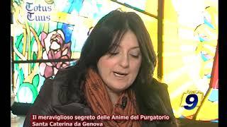 Santa Caterina da Genova - il segreto delle Anime del Purgatorio