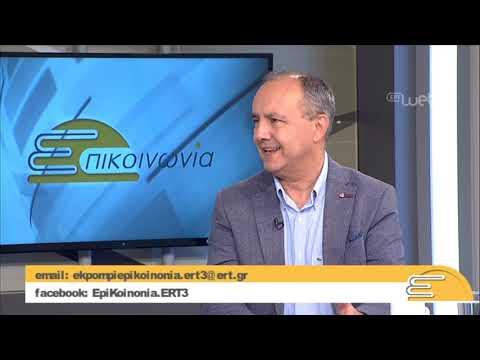 Ο βουλευτής της ΝΔ, Θεόδωρος Καράογλου, στην ΕΠΙΚΟΙΝΩΝΙΑ | 04/06/2019 | ΕΡΤ