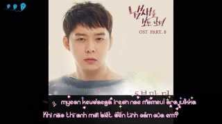 Excuse Me - Jelly Cookie [Girl Who Sees Smells OST Part.8]