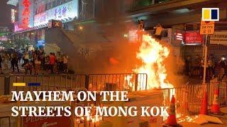 Mayhem on the streets of Mong Kok