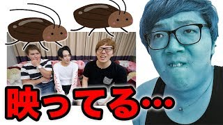 【悲報】昨日の動画にゴキブリ映ってんだけど…【閲覧注意】